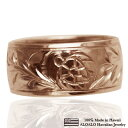 ショッピングラッピング無料 ハワイアンジュエリー リング 指輪 オーダーメイド 重厚な立体感2mm厚 幅10mm 14K ゴールド ピンクゴールド バレルリング ハワイ製 手彫りリング メンズ レディース 結婚指輪 マリッジリング ウェディングリング 2号-28号