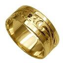 ハワイアンジュエリー リング 指輪 オーダーメイド お手軽な1.0mm厚 幅8mm 14K ゴールド イエローゴールド ブラックダイヤ入り スペシャルプレーンリング ハワイ製 手彫りリング メンズ レディース 結婚指輪 マリッジリング ウェディングリング 2号-28号