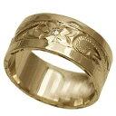ショッピングフラット ハワイアンジュエリー リング 指輪 オーダーメイド お手軽な1.0mm厚 幅8mm 14K ゴールド イエローゴールド ダイヤ入り スペシャルプレーン フラットリング ハワイ製 手彫りリング メンズ レディース 結婚指輪 マリッジリング ウェディングリング 2号-28号