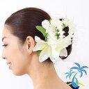 フラダンス 髪飾り 花 フラダンス 衣装 ハワイ フラワークリップ リゾートウエディン