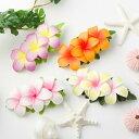 ハワイアン髪飾り ロングプルメリア3輪フラダンス 髪飾り プルメリア髪飾りハワイアン雑貨 ハワイ雑貨