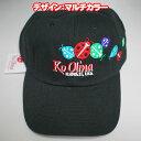 コオリナ ゴルフ グッズキャップ帽子 フリーサイズコオリナのトレードマークにもなっているテントウ虫はとってもキュート♪