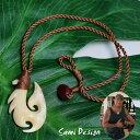 フィッシュフック ハワイアンジュエリーSami Design マルチ フック M Size Hook Cow Born Material 牛の骨
