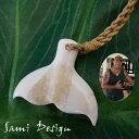 フィッシュフック ハワイアンジュエリーSami Design 1点モノWhaletail Walrus 化石化したセイウチの牙