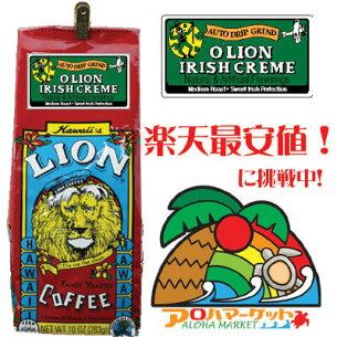 ライオン コーヒー アイリッシュ・クリーム