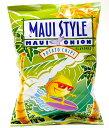※入荷待ち最短3/1(水)出荷!芸能人にも大人気のハワイのポテトチップス!容量が倍以上になりました!