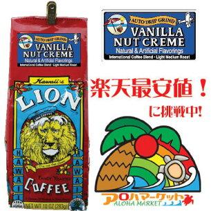 ライオン コーヒー クリーム