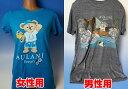 Duffy-tshirts