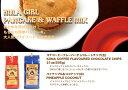 パンケーキミックス フラガール 21oz(595g)ぜひ、ご自宅でハワイのパンケーキはいかがですか?ハワイの定番!ハワイ名物!Hawaii、ハワイアン雑貨【CS】