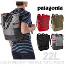 patagonia【LIGHTWEIGHT TRAVEL TOTE PACK】 22L [48808] ライトウェイト トラベルトートパック バッグ バックパック ショルダー