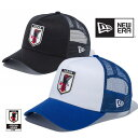 【P最大41倍&クーポン多数】ニューエラ キャップ NEWERA [ 940 AF TR JFA ] (11599575/11599577) 9FORTY A-Frame トラッカー サッカー..