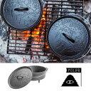 [20%OFF]POLeR ポーラー【 CAST IRON DUTCHOVEN 】(BLACK) ポーラースタッフ poler 鍋 ダッチオーブン スキレット ...