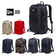 NEW ERA リュック ニューエラ SMART PACK [22L] スマートパック バックパック バッグ デイパック 鞄 カバン newera
