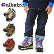 【 albatre / アルバートル 】Junior Trekking Shoes AL-TS110J ジュニア トレッキングシューズ ライトトレッキングに最適! スニーカー トレッキングブーツ ユース キッズ 子供 靴 アルバトル