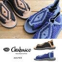 チュバスコ サンダル CHUBASCO [AZETEC] メンズ 編み込みサンダル コンフォートサンダル