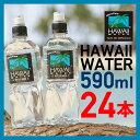 Hawaiiwater ウォーター ペットボトル ウルトラピュアウォーター ナチュラル
