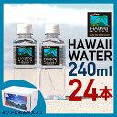 【お中元ギフト】贈り物【ギフトパッケージ】【240ml×24本入り】 Hawaiiwater ハワイ ...