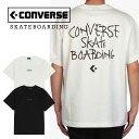 コンバース スケートボーディング Tシャツ CONVERSE SKATEBOARDING [ CVT100 LOGO S/S TEE ] 半袖 [メール便]