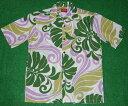 アロハシャツ|AKIMI DESIGNS HAWAII(アキミ デザインズ ハワイ)|AK151|半袖|メンズ|ホワイト(白)・パープル(紫)・グリーン(黄緑)|リーフ柄(モンステラ)|コットン35%ポリ65%|開襟(オープンカラー)|送料無料!