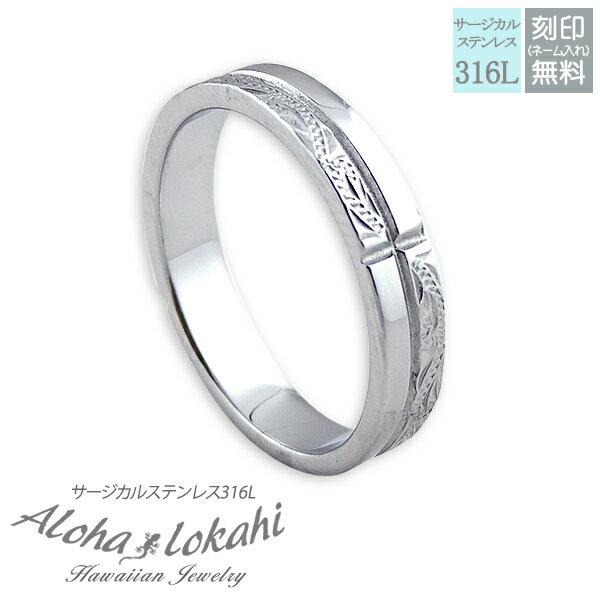 ハワイアンジュエリー リング 刻印無料 指輪 ス...の商品画像