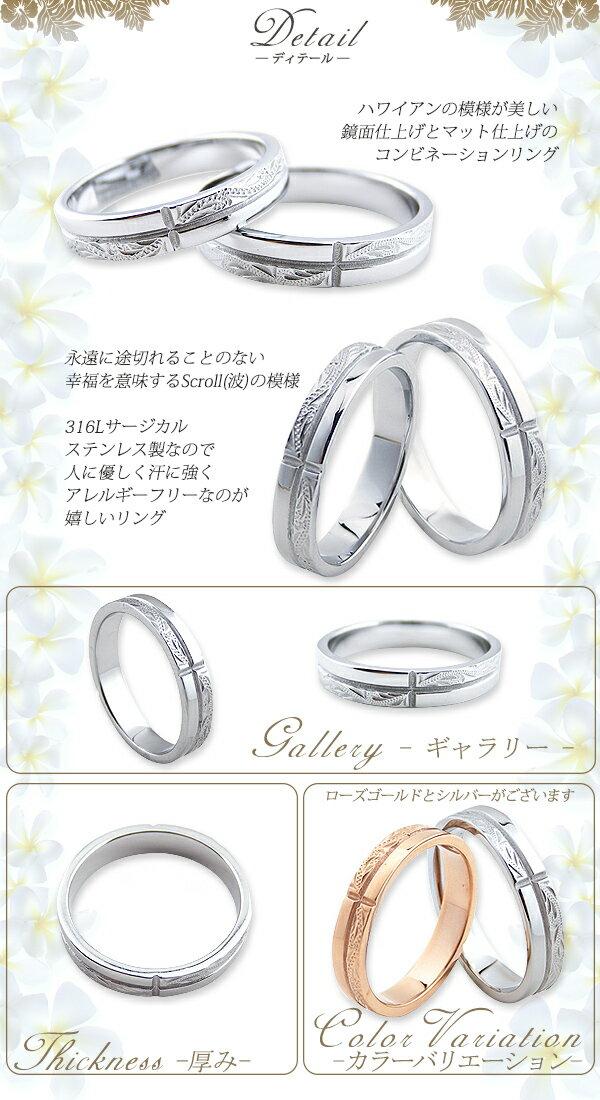 ハワイアンジュエリー リング 刻印無料 指輪 ...の紹介画像3