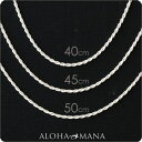 [aloha Mana special price] Hawaiian Anju Elly cut rope chain 40.45.50cm ☆ SILVER925 [and write a review email service free shipping] [_ Kanto tomorrow for comfort]