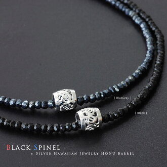 Hawaiian jewelry necklace バレルホヌ SILVER925 black spinel, ペアネックレス fsp80791