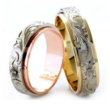 (Weliana)ONLYONE マリッジリング 結婚指輪 ハワイアンジュエリー リング レディース 女性 メンズ 男性 ペアリング デュアルトーン フラット ゴールドリング ペア セット (幅6mm・8mm・10mm) cdr035pair オーダーメイド ハンドメイド プレゼント ギフト