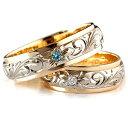(Weliana)ONLYONE マリッジリング 結婚指輪 ...