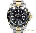 【SAランク】ROLEX ロレックス サブマリーナ コンビ ランダム番 116613LN メンズ 腕時計