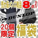 【2019年福袋】【オールシーズン対応】【送料無料】【選べる...
