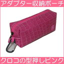 In note PC case /PC case /PC bag having a cute ♪ for women that ★ for porch ★ PC bags for black co-の type push pink ♪★ adapters is stylish and a PC bag for lady's women that it is matching, and ♪ is stylish♪