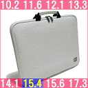 PC case (in the Lady's that ♪ is stylish in PC bag / PC bag because there is the note PC case ♪ handle which 15 inches - 15.6 inches of shock absorption type )★ white ★ ★ fake crocodile ★ is stylish, and is pretty) for ♪ black co-の women for black co-の type push white ♪ 15.4 inches