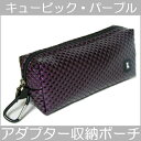 I take either for women for adapter porch ♪ men for CUBIC purple ♪★ note PC bag note PC cases with PC case /PC bag for pretty women by available ♪ fashion♪