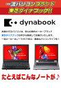 【中古】 中古パソコン 中古ノートパソコン Window...