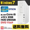 【中古】 EPSON Endeavor AT990E デスクトップパソコン Corei5 2400 メモリ2GB HDD250GB DVDマルチ Windows7 Professional 64bit Kings..