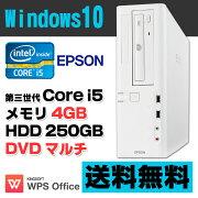 【中古】 EPSON Endeavor AT991E デスクトップパソコン Corei5 3470 メモリ4GB HDD250GB DVDマルチ Windows10 Home 64bit Kingsoft WPS Office付き 【あす楽対応】