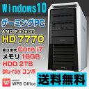 【中古】 EPSON Endeavor Pro5300 ゲーミングPC デスクトップパソコン Corei7 3770 メモリ16GB HDD2TB Blu-rayコンボ Radeon HD 7770 USB3.0 Windows10 Home 64bit Kingsoft WPS Office付き