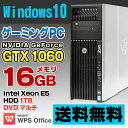 【中古】 HP Z620 Workstation ゲーミングPC デスクトップパソコン Xeon E5-2690 メモリ16GB HDD1TB DVDマルチ GeForce GTX 1060-3GB Windows10 Pro 64bit Kingsoft WPS Office付き