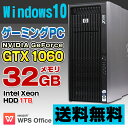 ショッピング32gb 【中古】 HP Z800 Workstation ゲーミングPC デスクトップパソコン Xeon X5675 メモリ32GB HDD1TB GeForce GTX 1060-3GB Windows10 Home 64bit Kingsoft WPS Office付き