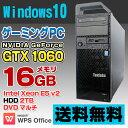 【中古】 Lenovo ThinkStation S30 ゲーミングPC デスクトップパソコン Xeon E5-1620v2 メモリ16GB HDD2TB DVDマルチ GeForce GTX 1060-3GB USB3.0 Windows10 Pro 64bit Kingsoft WPS Office付き
