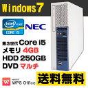 【中古】 NEC Mate MK32M/E-F デスクトップパソコン Corei5 3470 メモリ4GB HDD250GB DVDマルチ Windows7 Professional 64bit Kingsoft WPS Office付き 【あす楽対応】