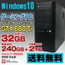 【中古】 ゲーミングPC デスクトップパソコン Core i7 3930K メモリ32GB 新品SSD240GB HDD2TB DVDマルチ GeForce GTX 660 Ti USB3.0 Windows10 Pro 64bit Kingsoft WPS Office付き