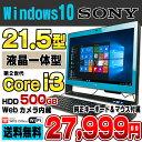 【中古】 SONY VAIO VPCJ24AJB デスクトップパソコン 21.5型ワイド液晶一体型 Corei3 2370M メモリ2GB HDD500GB DVDマルチ 解像度1920×..