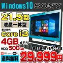 【中古】 SONY VAIO VPCJ24AJB デスクトップパソコン 21.5型ワイド液晶一体型 Corei3 2370M メモリ4GB HDD500GB DVDマルチ 解像度1920×..