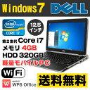 【中古】 DELL Latitude E6220 12.5型ワイド ノートパソコン Corei7 2640M メモリ4GB HDD320GB 無線LAN Windows7 Ultimate 64bit Kingsoft WPS Office付き 【あす楽対応】