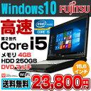 【中古】 富士通 LIFEBOOK A561/D 15.6型ワイド ノートパソコン Corei5 2520M メモリ4GB HDD250GB DVDマルチ 無線LAN Windows10 Home 64bit Kingsoft WPS Office付き 【あす楽対応】