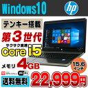 【中古】 HP ProBook 4540s 15.6型ワイド ノートパソコン Corei5 3210M メモリ4GB HDD320GB DVDマルチ USB3.0 無線LAN テンキー Windows10 Home 64bit Kingsoft WPS Office付き