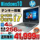 新品SSD256GB搭載 HP ProBook 650 G1 第四世代 Core i7 4610M メモリ4GB DVDROM 15.6インチ USB3.0 テンキー 無線LAN Windows10 Pro 64bit Office付き | 中古ノートパソコン 中古パソコン ノートパソコン Corei7 ノートPC リフレッシュPC ヒューレット・パッカード