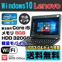 【中古】 Lenovo ThinkPad Edge E130 11.6型ワイド ノートパソコン Core i5 3337U メモリ8GB HDD320GB USB3.0 無線LAN Bluetooth Webカメラ Windows10 Pro 64bit Kingsoft WPS Office付き